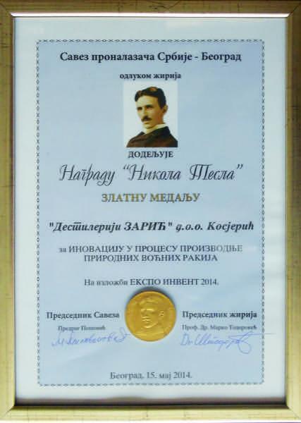 2014 Nikola Tesla_k